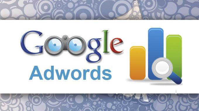 Como ter lucro com o Google AdWords – Parte 1